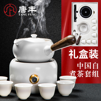 Hot sale Tea Boiler Set with Chinese White Porcelain Covered Filtration Tea Boiler Cup Electric Household Tea set