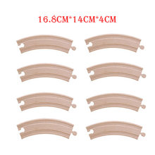 Amigos 8 pçs/lote 16.8cm de madeira trem faixas curvas conjunto blocos educativos brinquedos ferroviário acessórios bloques