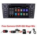 2019 последний Android 9,0 автомобильный dvd-плеер для BMW E90 E91 E92 Радио Стерео Wifi 3g Bluetooth USB SD OBD зеркало Бесплатная камера + 8 Гб карта