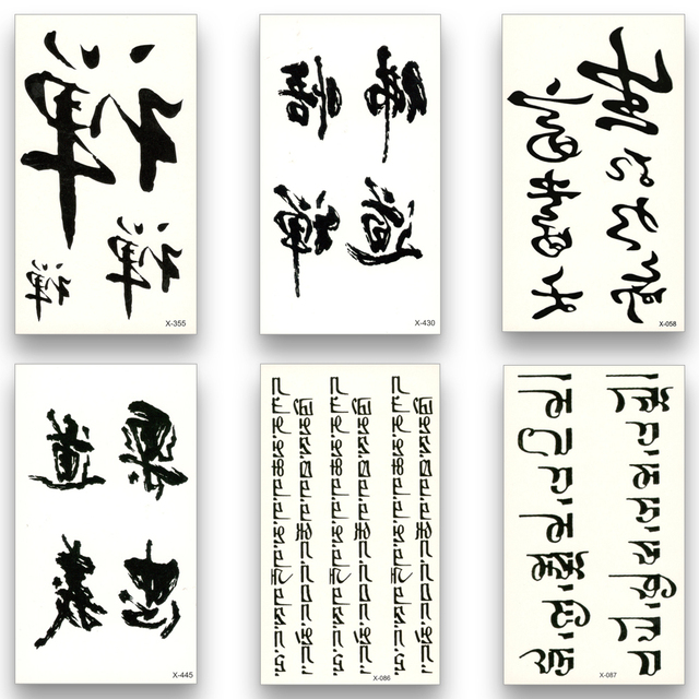 12 Sheets Fake Temporary Tattoo Water Transfer Chinese Characters