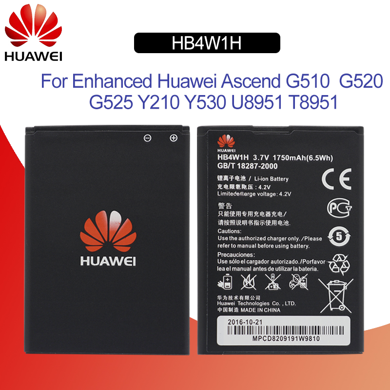 Hua Wei Original Phone Battery HB4W1 For Huawei Ascend Y210 Y210C G510 G520 G525 C8813 C8813Q T8951 U8951D 1700mah