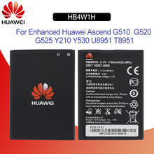 Huawei Téléphone Dorigine Batterie HB4W1 Pour Huawei Ascend Y210 Y210C G510 G520 G525 C8813 C8813Q T8951 U8951D 1700 mAh