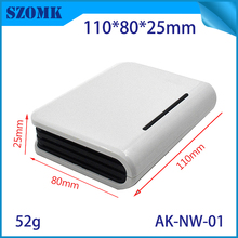 1 piece Small size plastic network enclosure  110*80*25mm 4.33*3.15*0.98inch