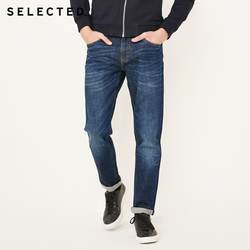 Прямые джинсы для отдыха из смесового хлопка с потертостями SELECTED Slight | 418132522