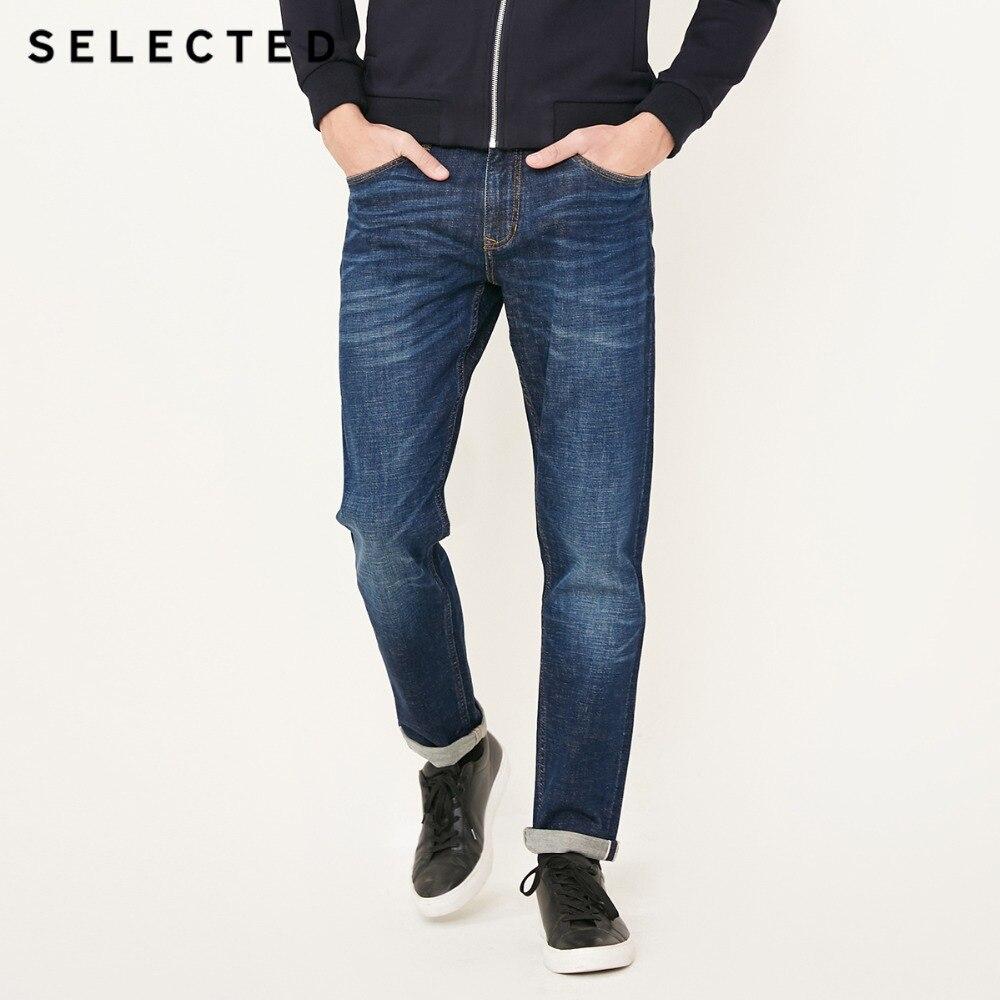 SELECTED Slight stretch cotton-blend faded straight-leg leisure jean pantsC|418132522