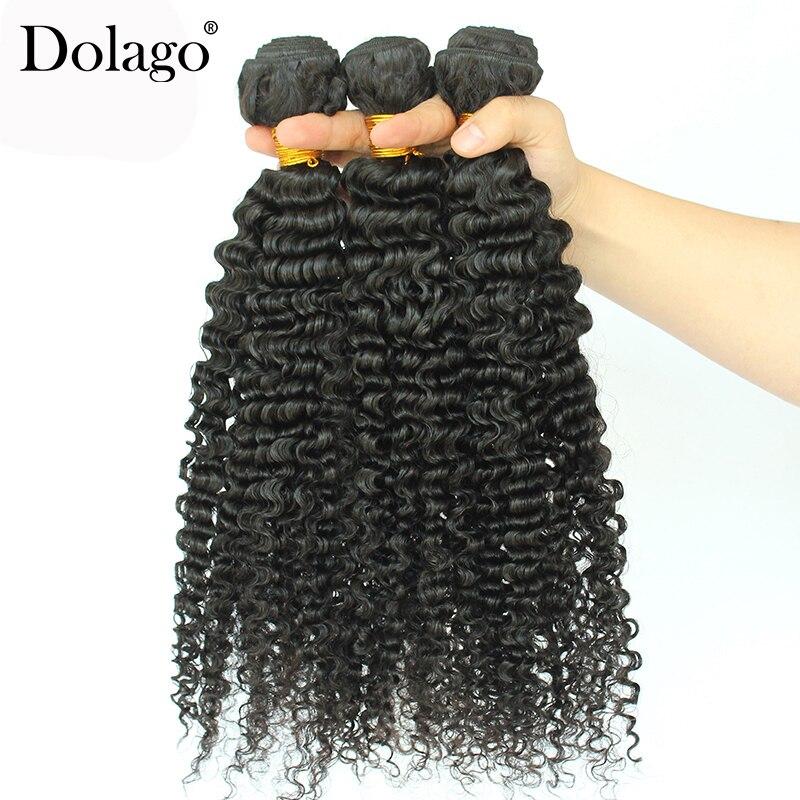 Brazilian Virgin Hair Kinky Curly 100 Human Hair Weave Bundles 3B 3C Natural Color Hair Extension
