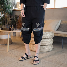 2019 vêtements hommes pantalons imprimé dragon ball leggings pantalon collants de mode pantalons de survêtement style chinois(China)