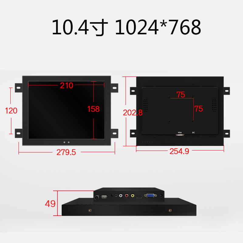 Image 2 - 10.4 inch Embedded Metal Shell Industrial Display 10.4 Factory PC Monitor with DVI HDMI VGA AV TV Output-in LCD Monitors from Computer & Office