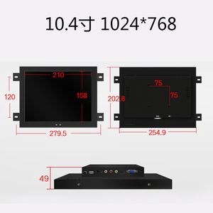 Image 2 - 10.4 inch Embedded Metal Shell Industrial Display 10.4 Factory PC Monitor with DVI HDMI VGA AV TV Output