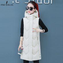 PinkyIsBlack 2019 Women Winter Vest Waistcoat New Solid Long Sleeveless Jacket Hooded Down Cotton Warm Female