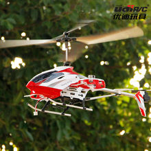 Hot Sell Original UDIC U25 super big 4 channel avatar alloy remote control plane model toy RC helicopter toys for kids as gift