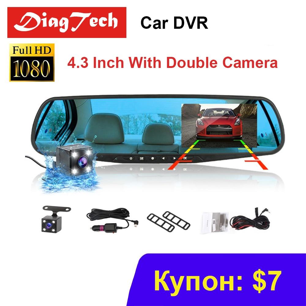 Gryan 4,3 zoll Auto DVR Kamera Dash Cam FHD 1080 p Dual Objektiv Auto Auto DVR Spiegel Recorder Auto Rück spiegel G-sensor DVRs