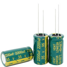 Cristal haute fréquence 2200 uf, 2200 uf, 35 v, 2200 uf, 35 v, 2200 uf, taille: 13x26mm, nouvelle qualité