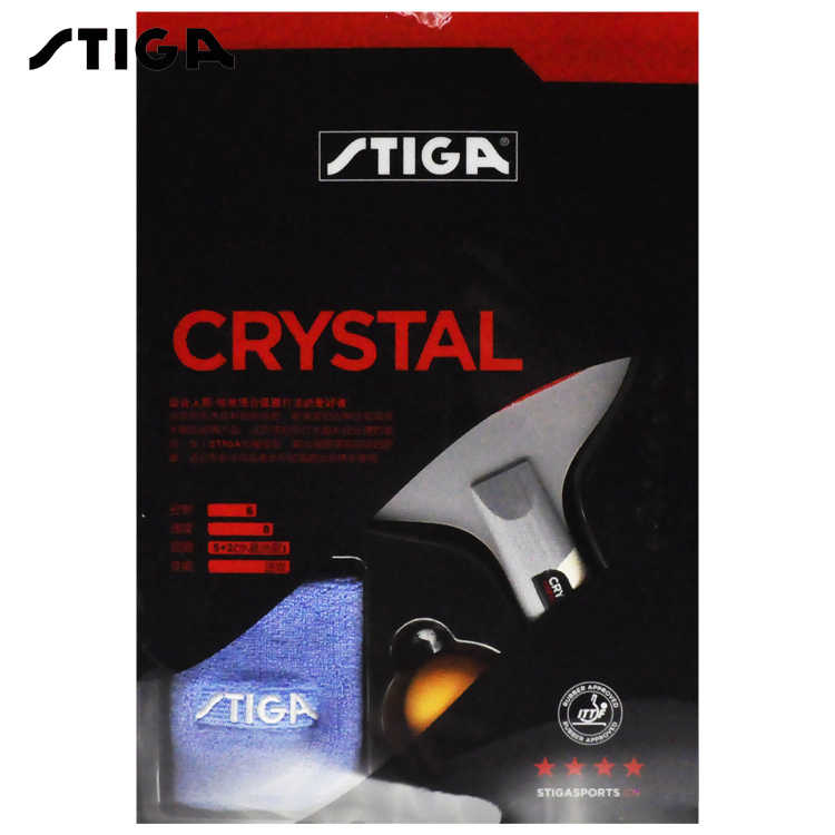 Stiga 4 Star Crystal (Ship in Original Box) Table Tennis Racket (4-Star Level, Gift Set) with Rubber + Wristband + Ball Set