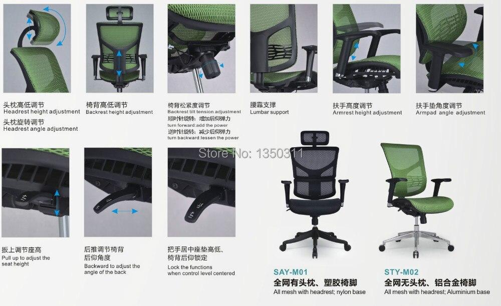 Chaise De Bureau Directeur Chaises Mesh Chaise En Tissu Multi