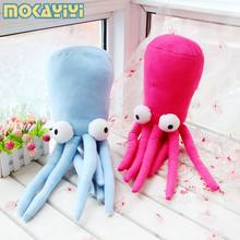 candice guo! super cute plush toy cartoon big eyes big head octopus soft stuffed doll sofa pillow birthday Christmas gift 1pc(China)