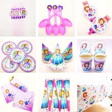 Selling Disney Sofia Princess Kids Birthday Party Decoration Supplies Cup Plate Banner Hat Straw Loot Bagcup