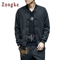 2018 New Chinese Style Bomber Jacket Coat Men Jaqueta Masculina Single Breasted Casual Solid Jackets Mens