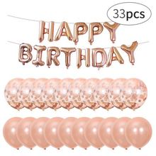 Emerra 30Pcs Kids Favorite Hot Selling Rose Gold Happy Birrthday Balloon Paper Scrap Decoration Free Shipping
