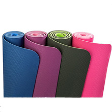 Double Sided Colorful Yoga Mat
