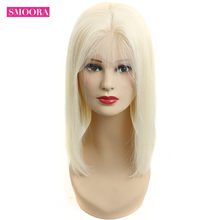 Smoora Glueless 613 Short Bob Wig 13*4 Brazilian Straight Blonde Lace Front Human Hair Wig for Women Girl 150% Remy Blonde Wig(China)