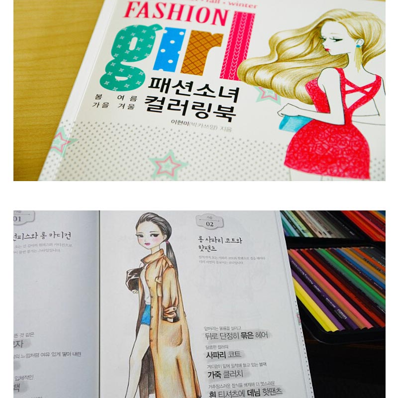 Coloring Book For Fashion : Secret garden fashion girl women lady girls adult child coloring