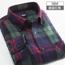 2018 New Autumn Brand Men's Plaid Shirt Male Warm Long Sleeve Shirt Plus Size Youth Office Business Casual Shirt Men