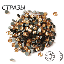 2058HF All Sizes Top Quality Stone SS6-SS20-SS30 GSHA AB/ Golden Shadow Hot fix Flatback Glass Rhinestone Decorations