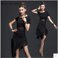 Latin dance dress tango dress women practice dress Latin dance fringe latin dress performance womens latin dance clothes S 3XL