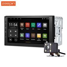 Универсальный 7003 Android 6.0 с Bluetooth GPS Wi-Fi Автомобильный Мультимедийный Плеер 7 дюймов емкостный Сенсорный экран