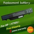 9 cells Laptop Battery For HP 591998-141 593576-001 HSTNN-1B1D HSTNN-IB89 HSTNN-OB89 HSTNN-W79C-7 HSTNN-XB89 NBP8A157B1 NZ375AA