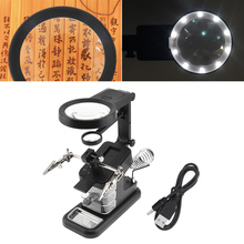 25X Desk-top Multifunctional Adjustable Rotatable Welding Magnifier with 10 LED Lights and Electric Soldering Iron Bracket 10x desk top multifunctional adjustable rotatable welding magnifier with 5 led lights and electric soldering iron bracket