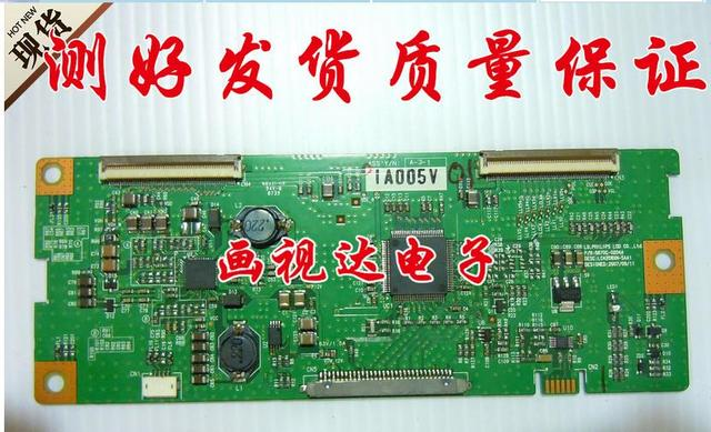 Original 6870c-0204a logic board lc420wxn screen