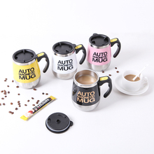 050 Fashion Stainless steel coffee cup with cover automatic stirring electric