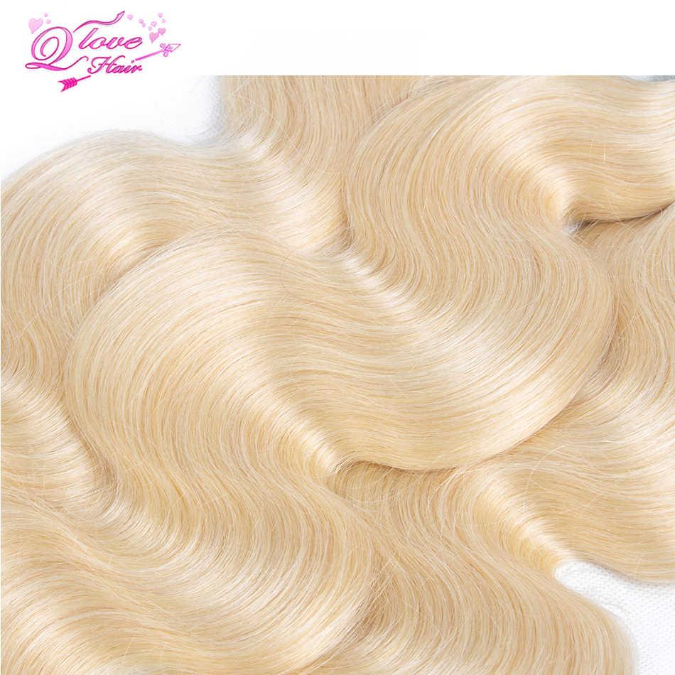 Queen Love Hair бразильские 613 светлые волосы 4 пучка с кружевной застежкой волнистые человеческие волосы не Remy для наращивания