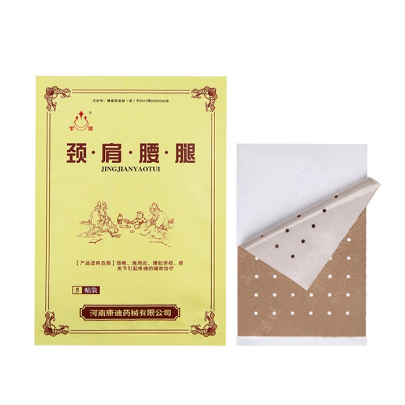 100Pcs/20Bag Medical Orthopedic Plasters Ointment Joints Orthopedic Plaster Relaxation Pain Relief Patch Neck Muscle Massage
