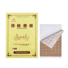 Get more info on the 100Pcs/20Bag Medical Orthopedic Plasters Ointment Joints Orthopedic Plaster Relaxation Pain Relief Patch Neck Muscle Massage