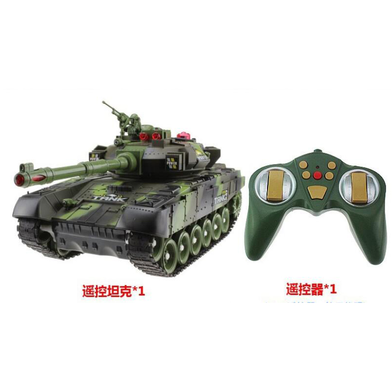 44cm Rc Tank 1 20 2 4ghz Infrared Rc Battle Tank Model Charging Off road Tracked
