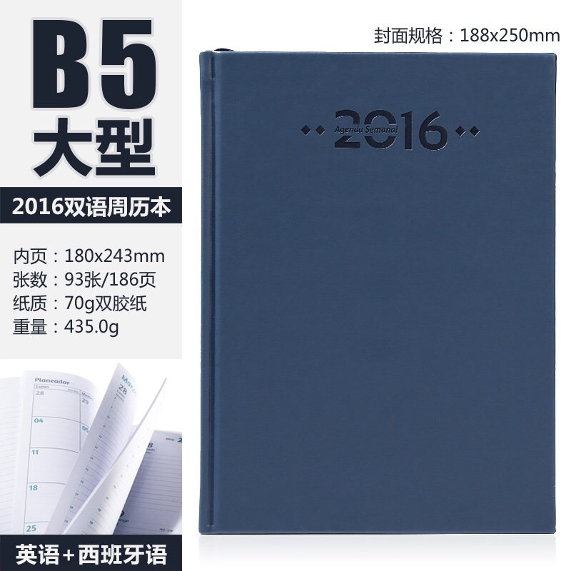 B Hardcover Annual Agenda Diary Planner OrganizerIn Notebooks