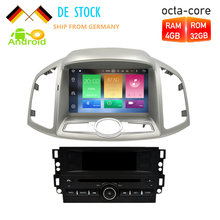 Android7.1/8.0 Car Radio DVD GPS Navigation Multimedia Player For Chevrolet Captiva Epica 2012 2013 2014 2015 Auto Audio Stereo