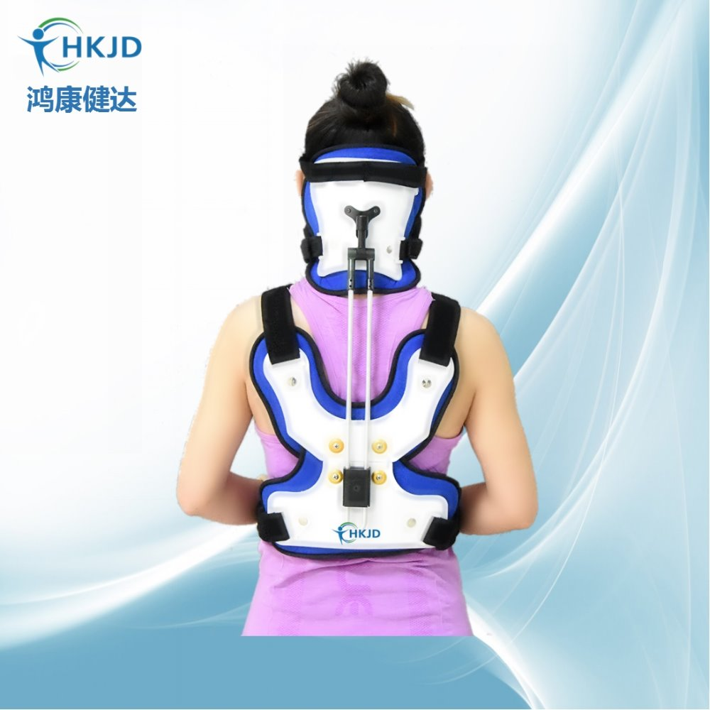 HKJD Spinal Orthosis Fixation Brace Thoracic Spine Kyphosis Correction Shoulder Brace ankolising spondylitis support thoracolumbar orthosis adjustable lumbar spine after fixation brace bracket thoracic compression fracture support hk b013