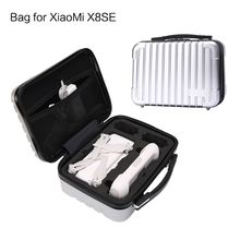 High Quality New Portable Waterproof Hard Plastic Storage Bag Handbag Carrying Case Suitcase for Xiaomi X8SE Drones Accessories hard plastic carrying tool case
