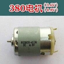 DC motor, electric screwdriver, RS-380 3.6V, 4.8V