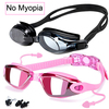 NO Myopia pink black