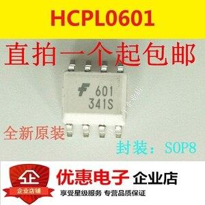 10PCS New Original HCPL0601 SMD SOP8 White HCPL0601R2