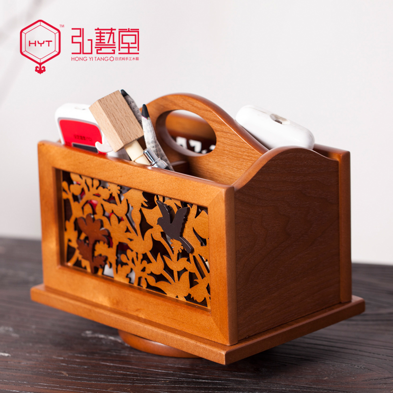 Wood Chinese Style Rotating Remote Control Storage Box Living Room Coffee Table Desktop Sundries