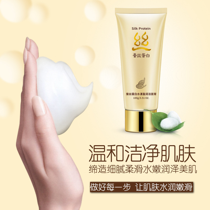 100g BIOAQUA Silk Protein Facial Cleanser Moisturizer Hydrating Whitening Skin Oil Control Shrink Pores Acne Treatment Skin Care