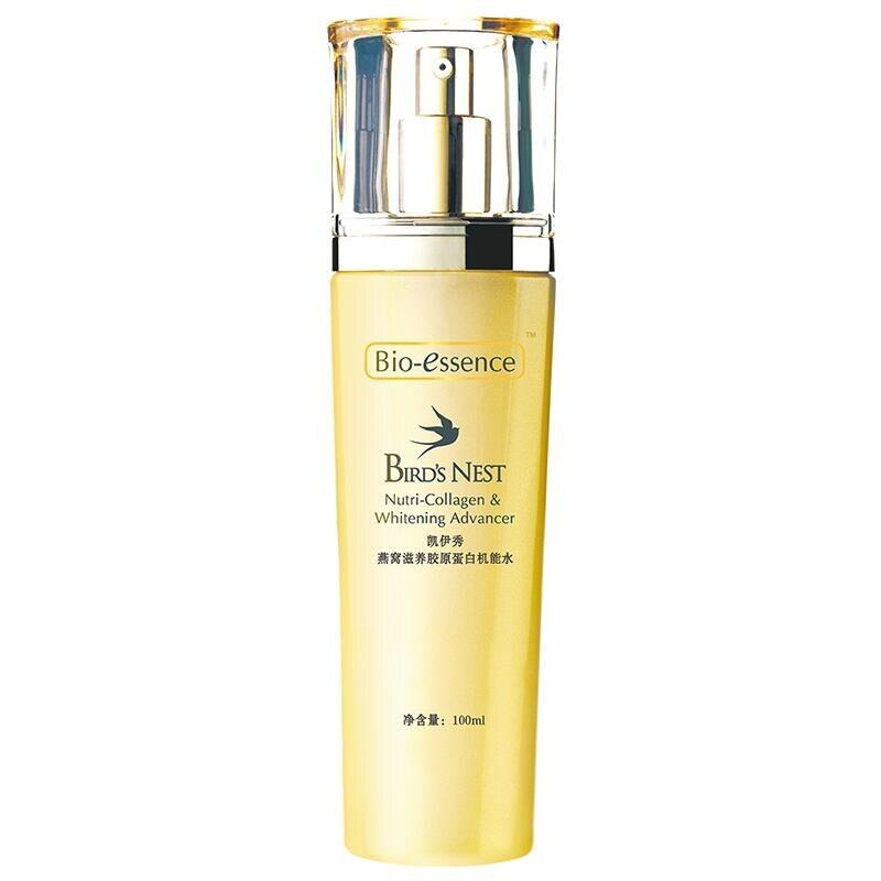 Bio essence Skin care water Bird's nest nutri collagen brightening advancer moisturizing compact soft skin face care toner l arisse bio collagen