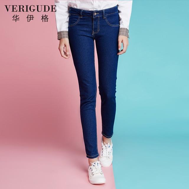 e2d898dab6bc0 Veri Gude Women s Skinny Pencil Pant Plus Size XS S M L XL XXL Elastic Jeans  Solid color jeans tight Light blue dark blue jeans
