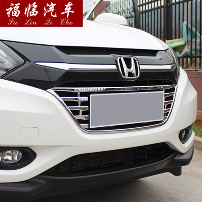 MONTFORD Fit For Honda HRV HR-V Vezel 2014 2015 2016 ABS Chrome Exterior Front Grille Frame Stickers Protector Car Styling 1Pcs 2pcs abs chrome side skirt door lining body moulding trim cover accessories fit for 2014 2015 2016 honda hr v hrv vezel